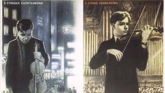 В. Корецкий. Дорога таланта... Дорогу талантам! 1948 г. СССР