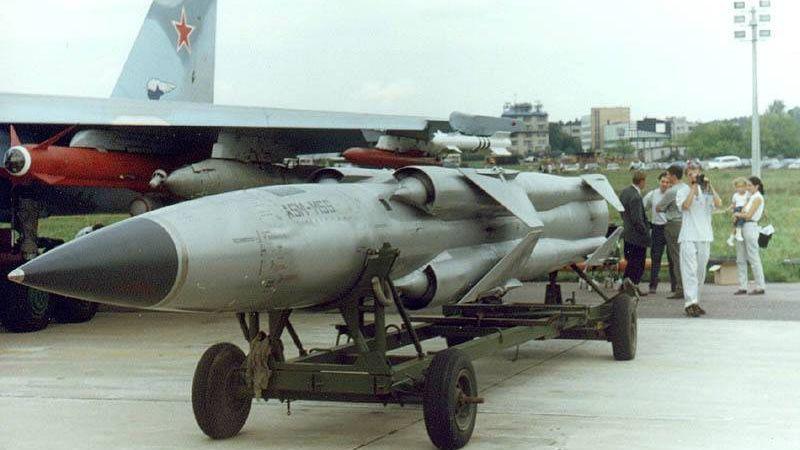 Ракета П-270 «Москит»