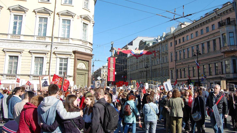 Завершение шествия «Бессмертного полка» в городе-герое Ленинграде
