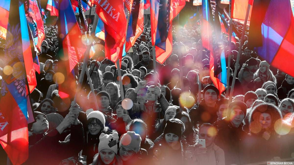 Митинг в Донецке. ДНР. 2016