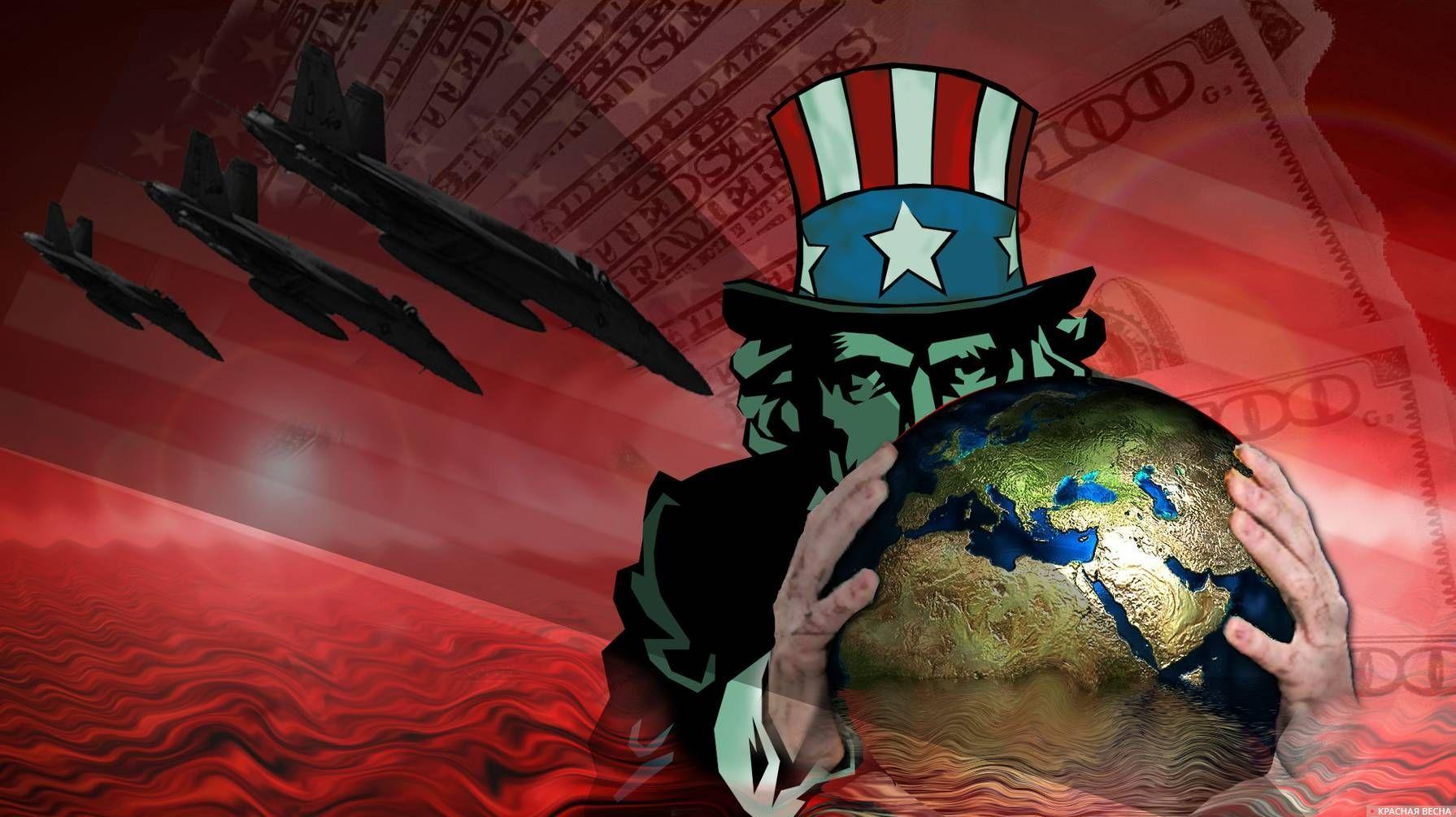 США спонсор мирового террора