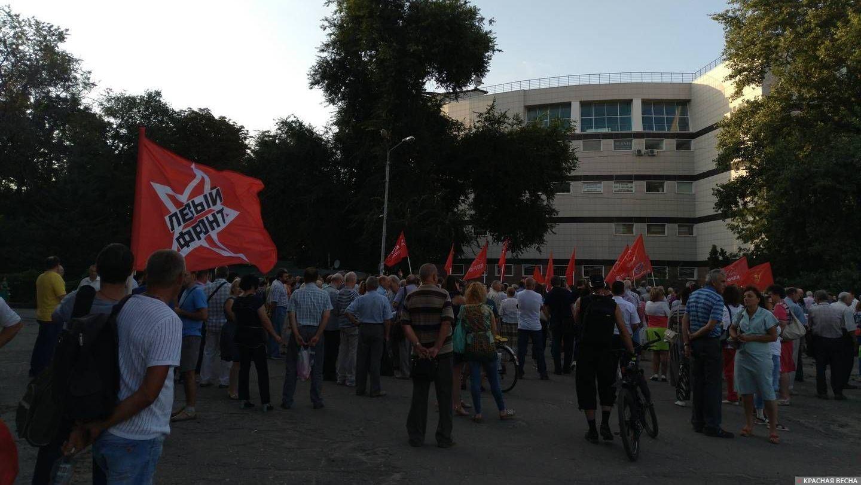Митинги против поднятия пенсионного возраста стартовали сегодня вомногих городах Российской Федерации