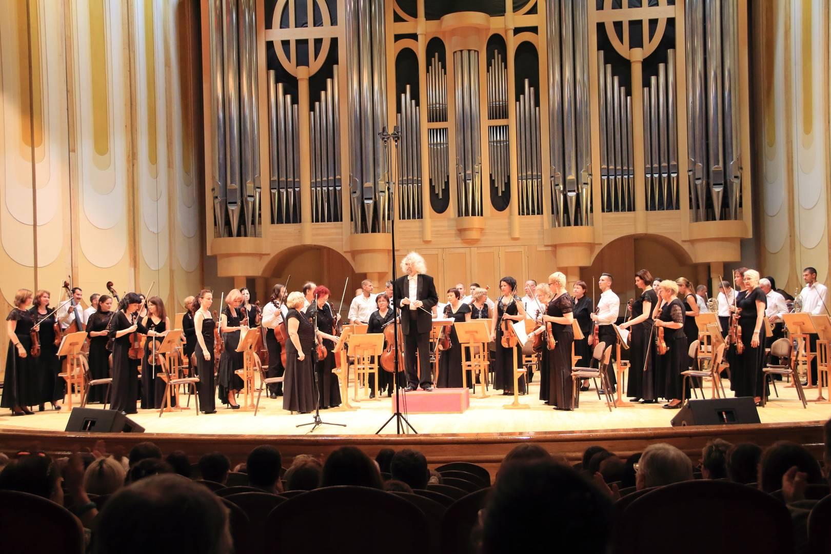 Самарская филармония. Симфонический оркестр