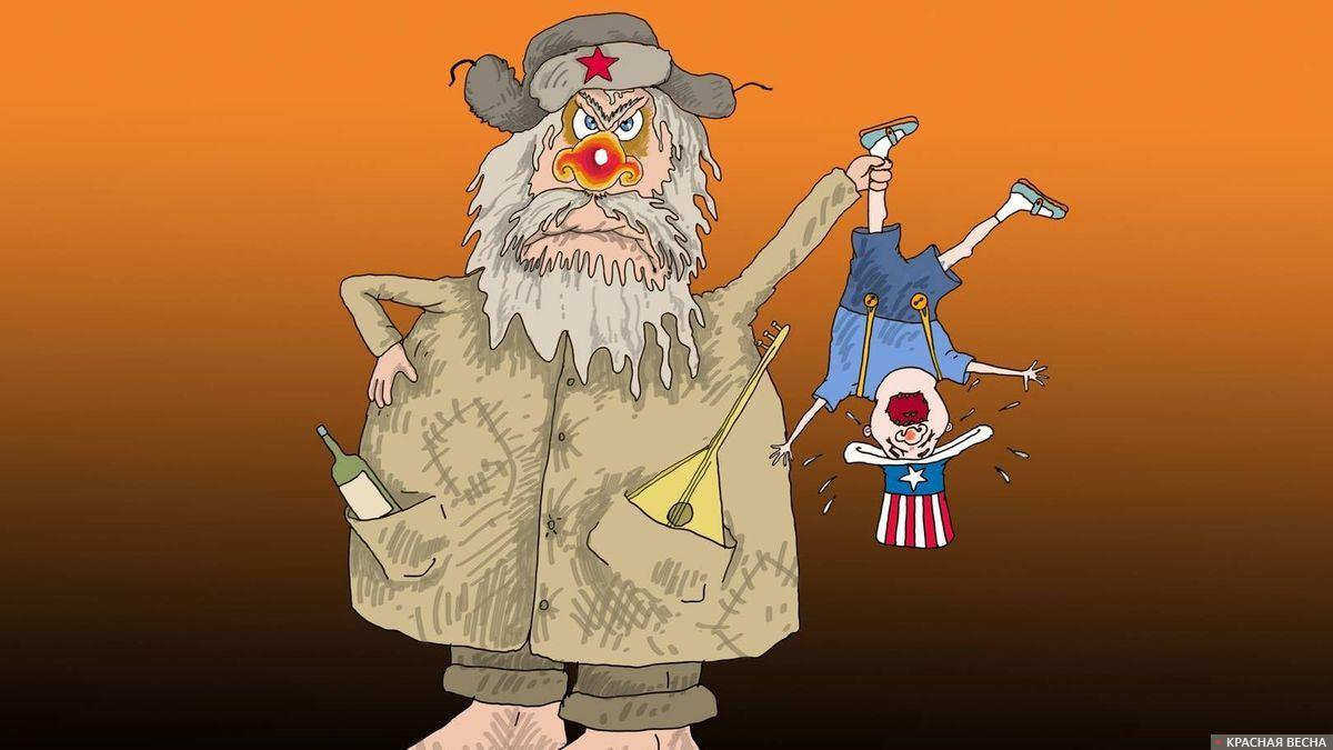 Российская угроза