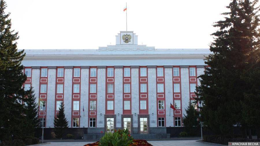 Правительство Алтайского края. Барнаул
