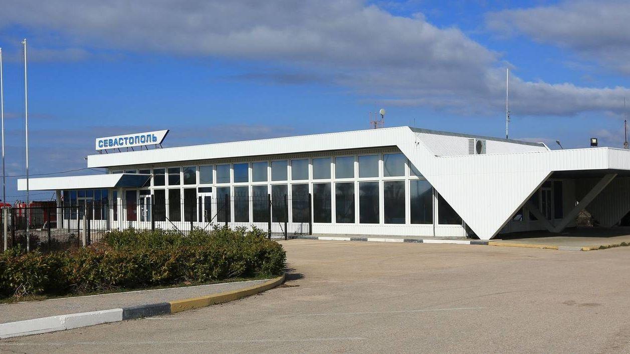 Правительство Севастополя инвестировало в крымский аэропорт почти 800 миллионов рублей