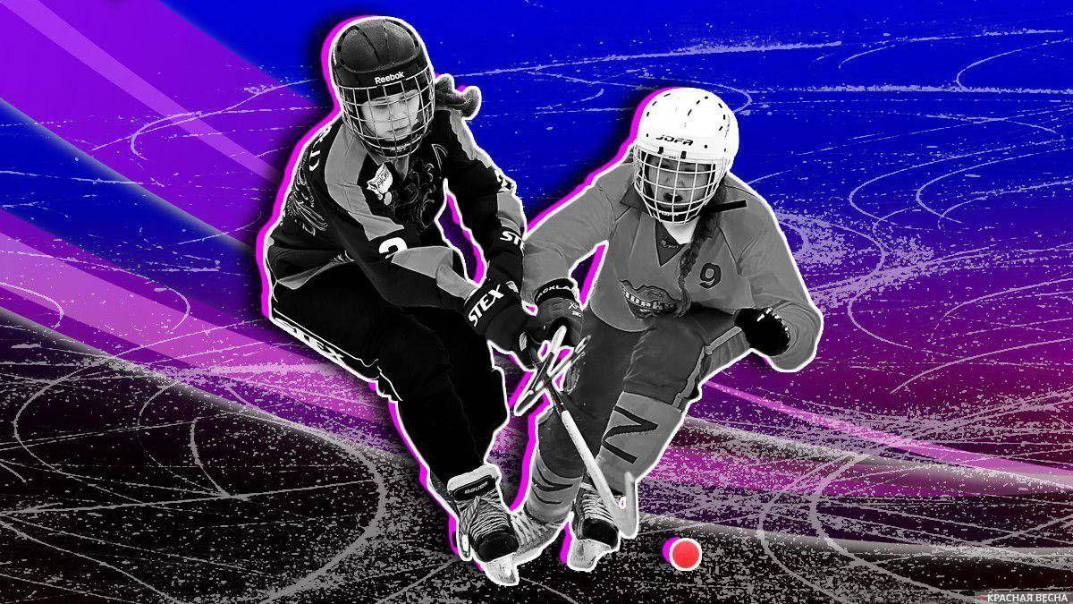 Женский хоккей с мячом