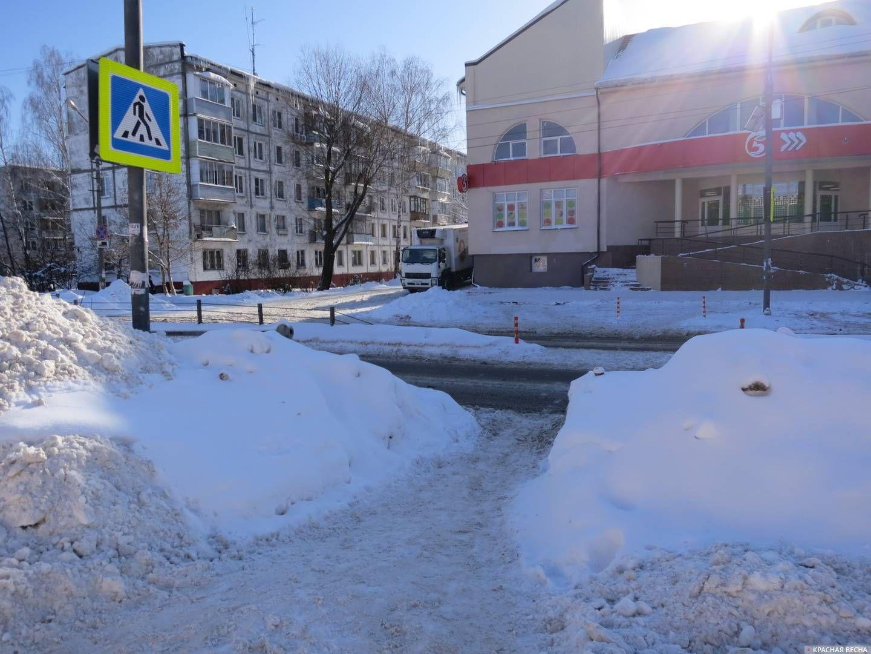 Московская область. Железнодорожный. Советская