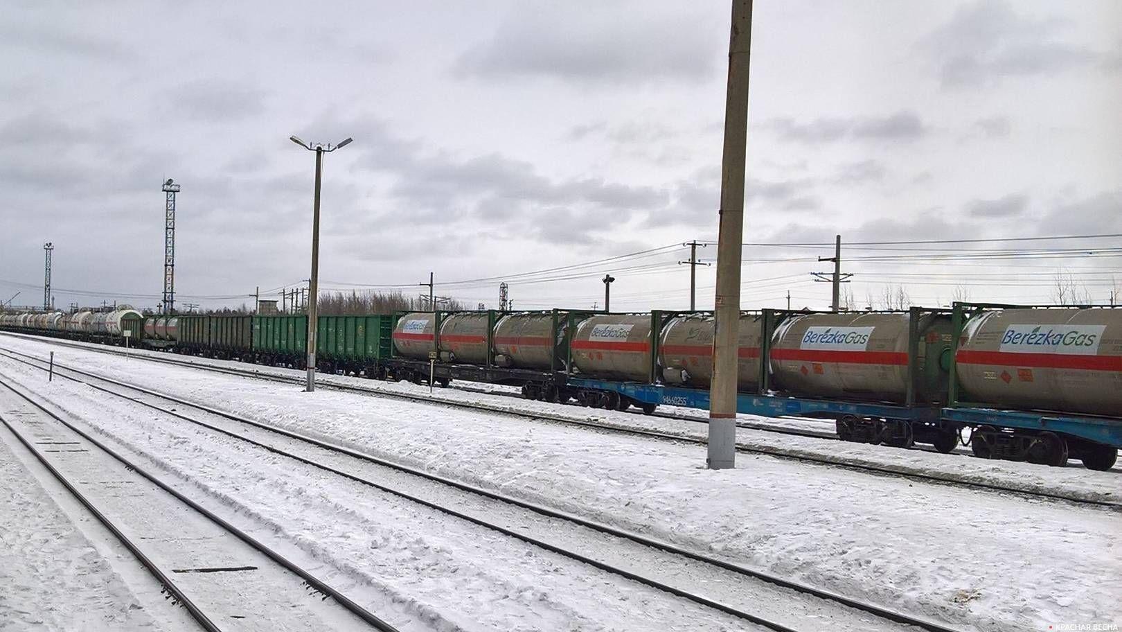 Товарный поезд. РЖД