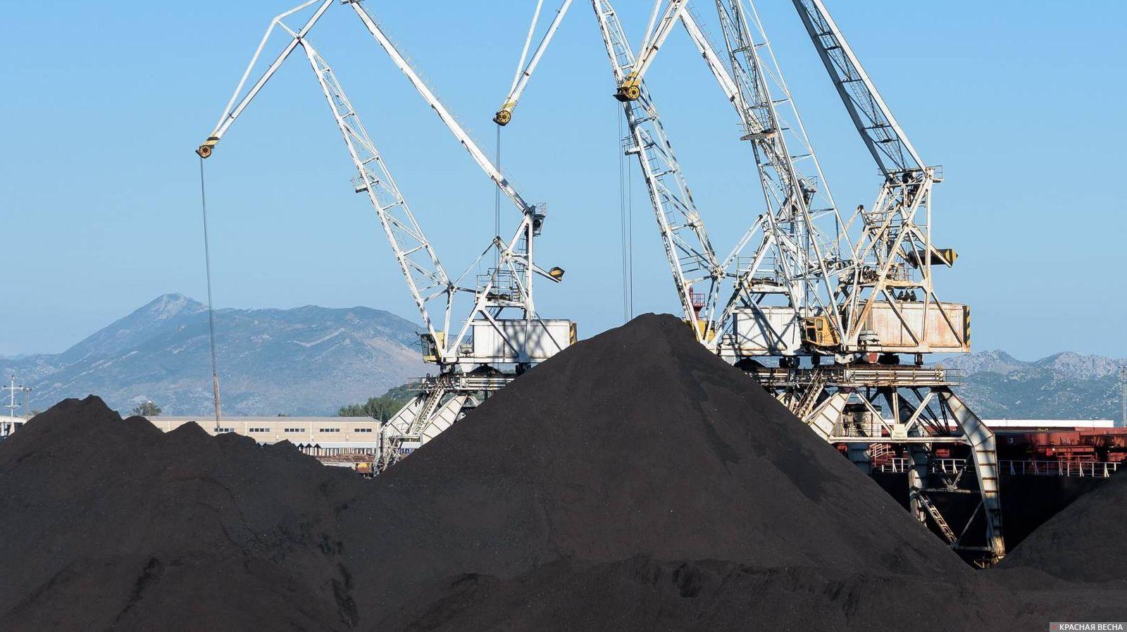 Угольный терминал.