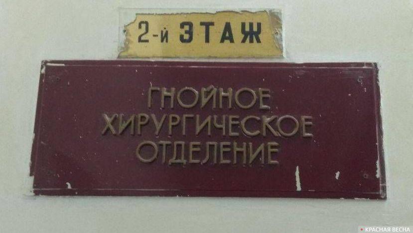 Демидовская больница, Нижний Тагил