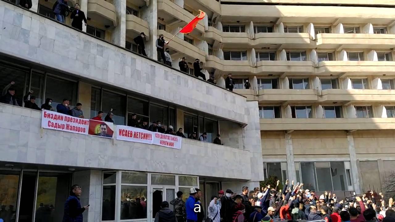 Ликование сторонников Садыра Жапарова после отставки президента Киргизии