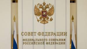 Матвиенко поведала ореализации предложных Путиным демографических мер