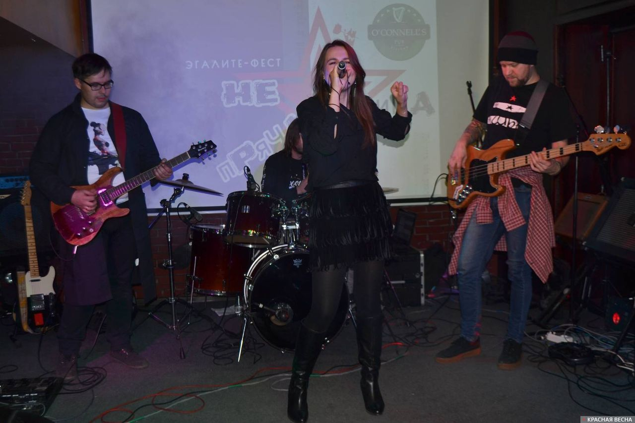 Рок-группа «Утро в тебе» на эгалите-фесте «Не Прячь Лица»