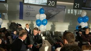 Первый пассажир аэропорта «Платов»