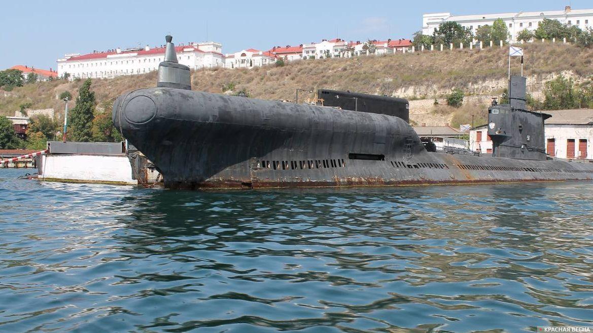 Подводная лодка. Севастополь