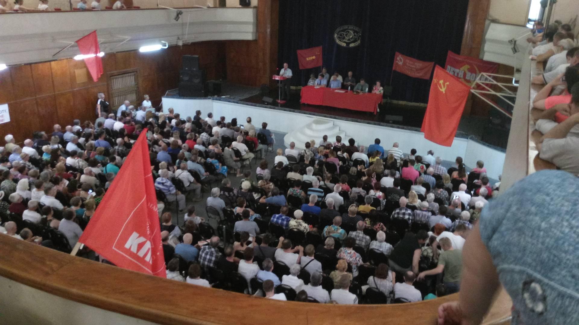 Собрание в ГДК по вопросу об увеличении пенсионного возраста, Таганрог, 28.07.18