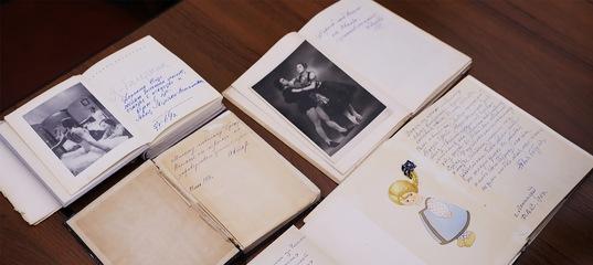 Книги с автографами Агриппины Вагановой