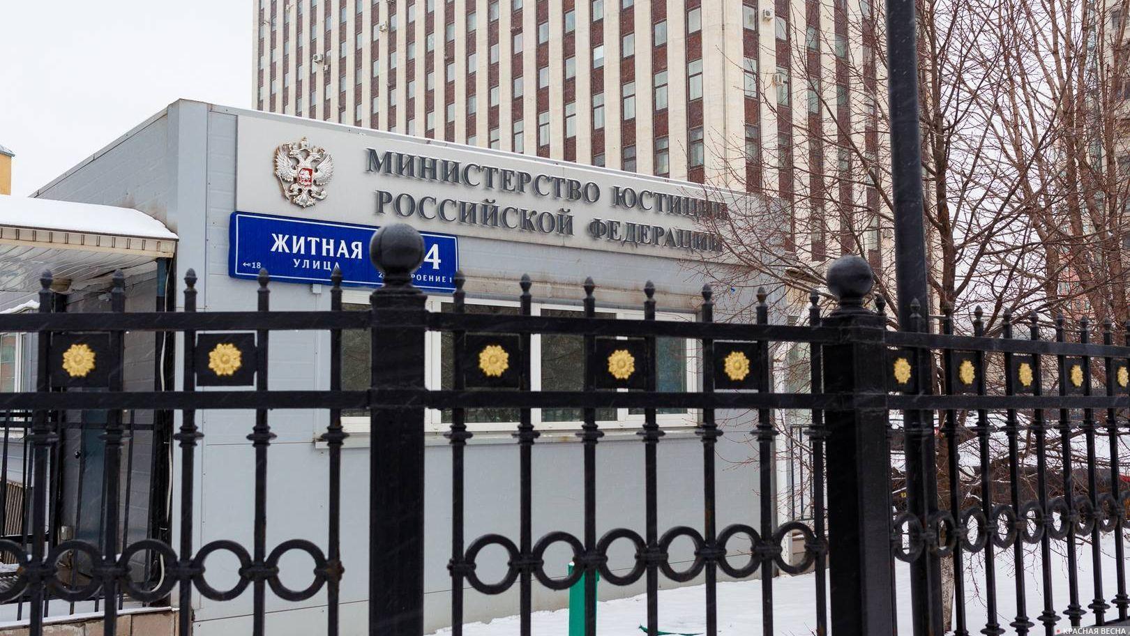 Министерство клуб москва названия популярных ночных клубов