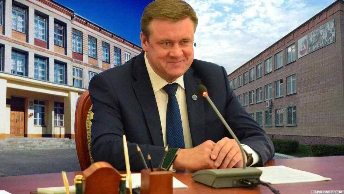 Рязанский губернатор и школы