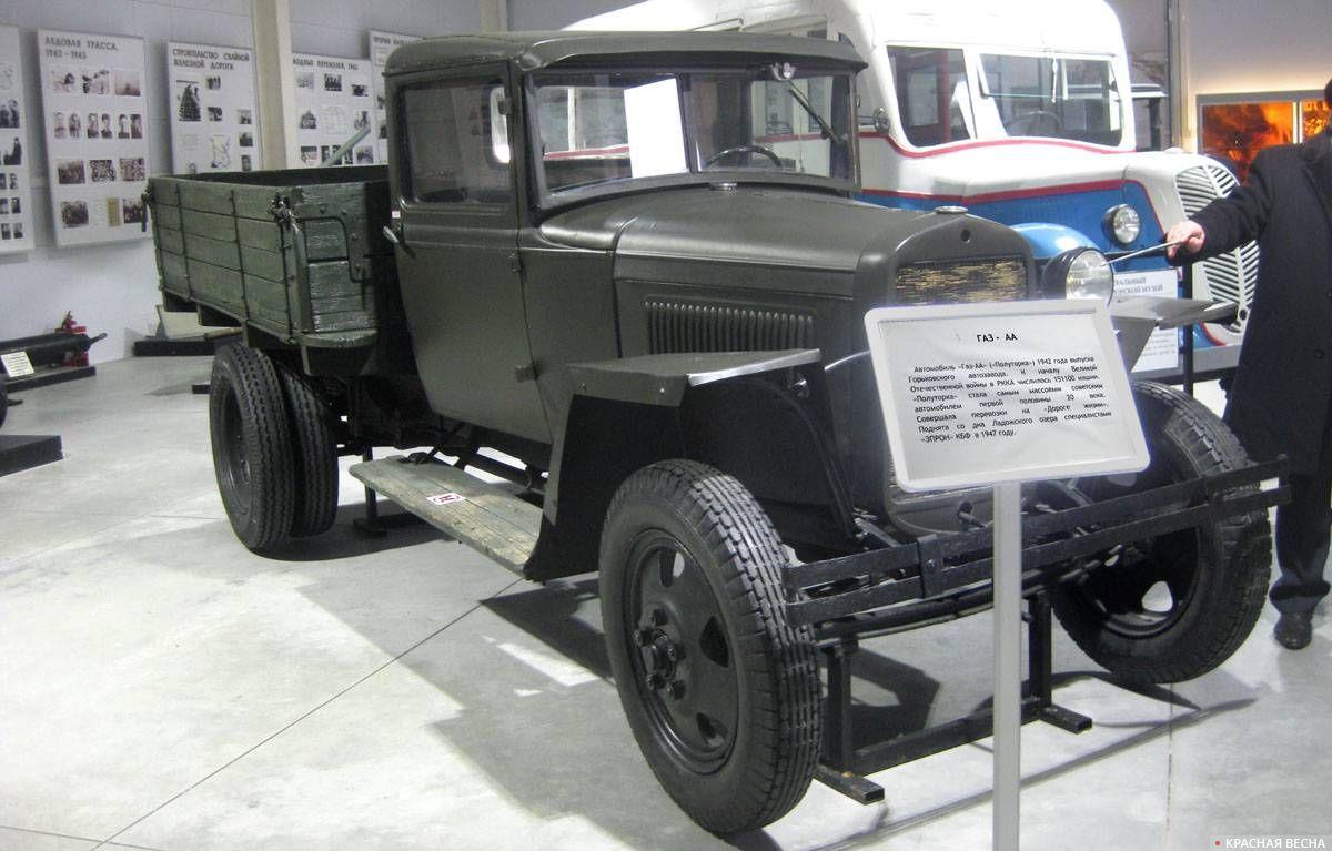 Автомобиль ГАЗ-АА («полуторка»), который перевозил грузы по Дороге жизни