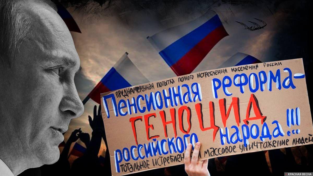 Путин. Обещания и реальность