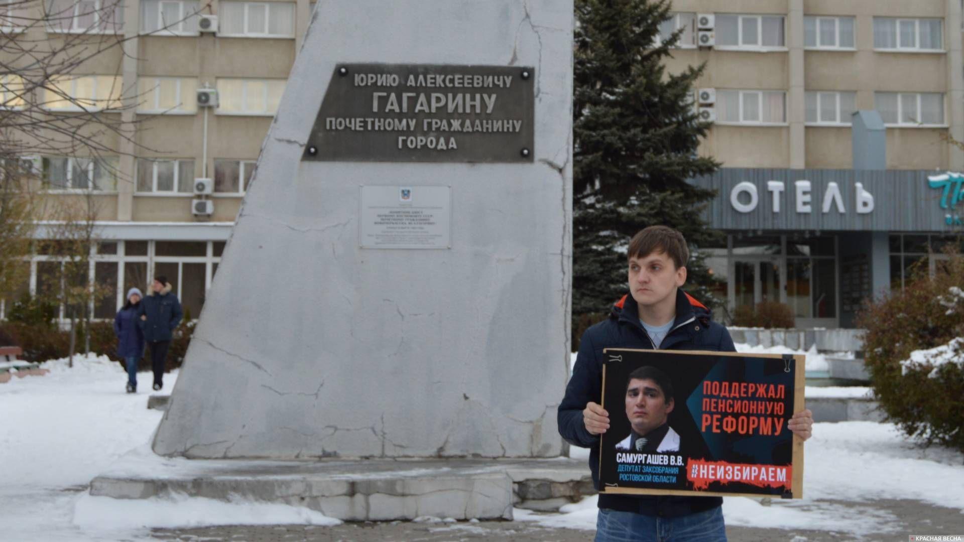 #Неизбираем. Одиночный пикет в Новочеркасске