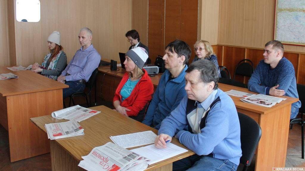 Публичные обсуждения антинародных реформ в городе Бердске Новосибирской области