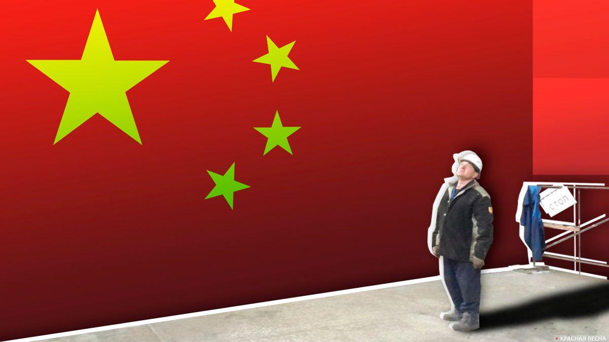 Перспективы Дальнего Востока