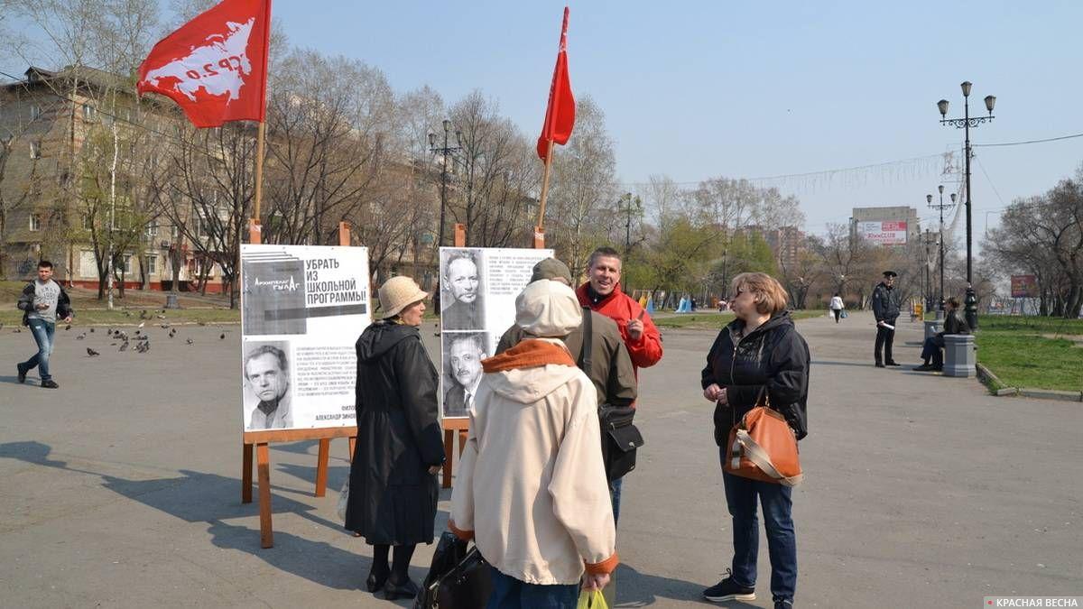 Хабаровск. Пикет против чествования Солженицына 28.04.2018