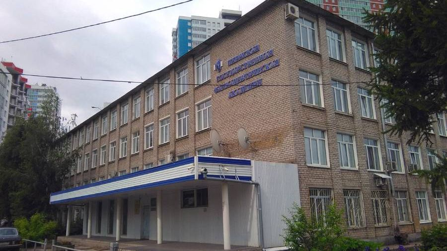 Пермская государственная фармакадемия