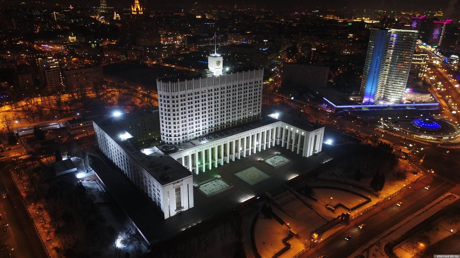 Дом Правительства РФ, Москва