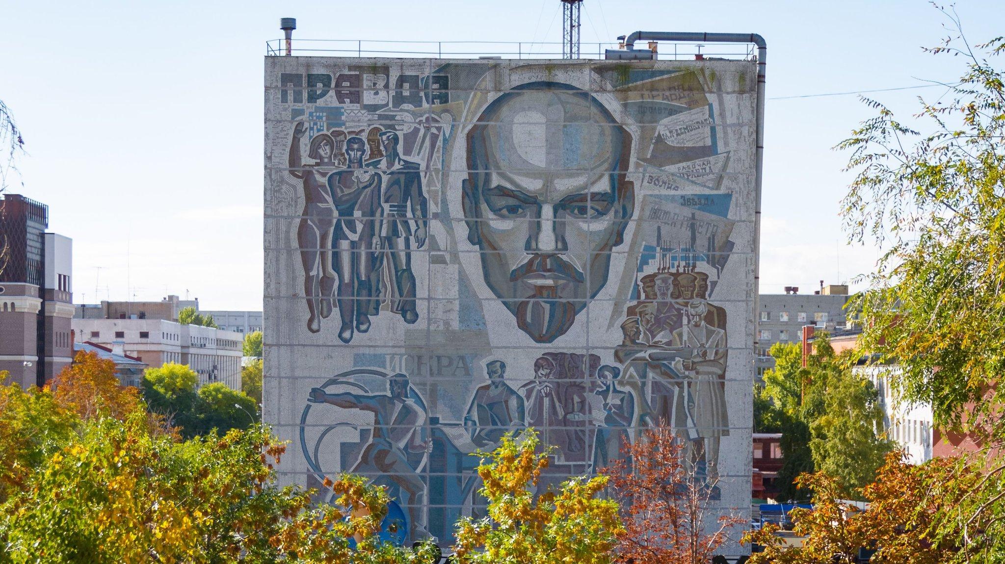 Мозаика «Ленин и печать», г. Саратов