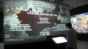 Материалы представлены Государственным музеем истории ГУЛАГа