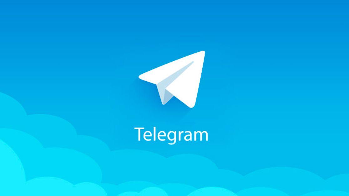 Телеграмм (сс)