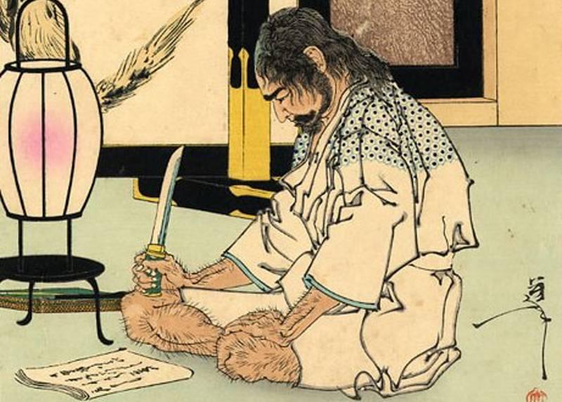 Генерал Акаси Гидаю готовится совершить сэппуку... (фрагмент)