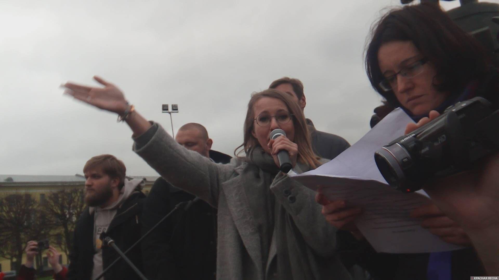Ксения Собчак. Митиг площадь Ленина