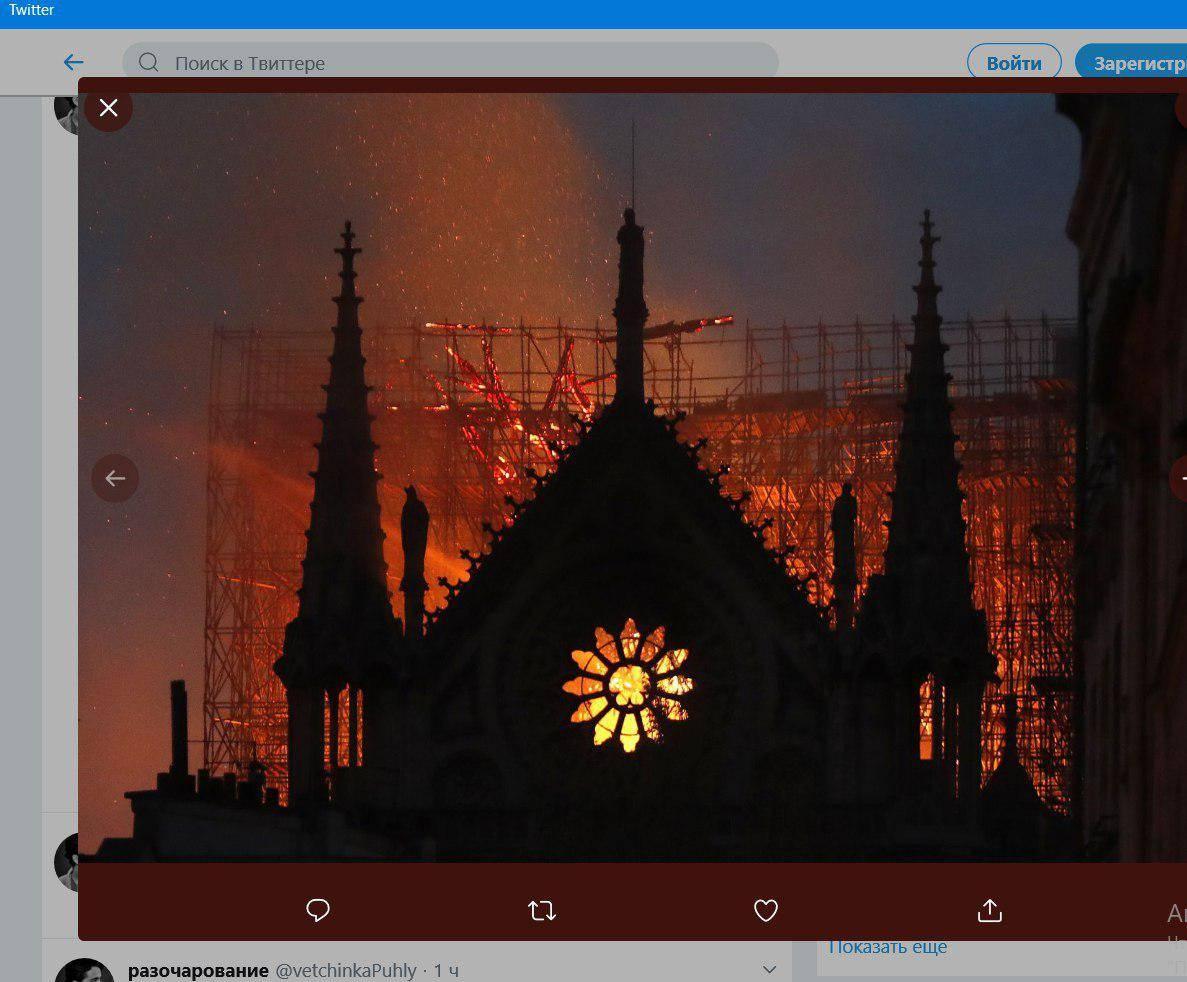 скриншот страницы пользователя