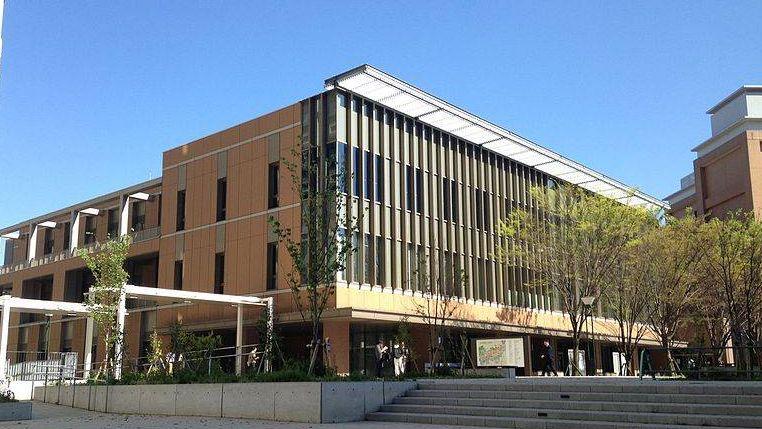 Здание библиотеки. Университет Кюсю. Япония.