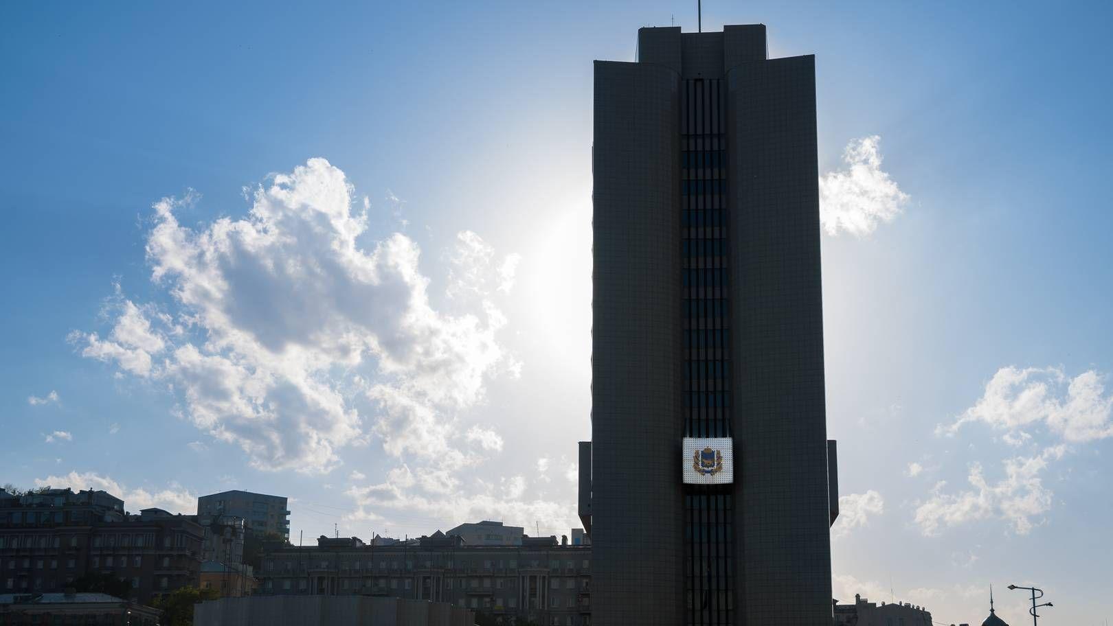 Здание администрации Приморского края, Владивосток, Россия.