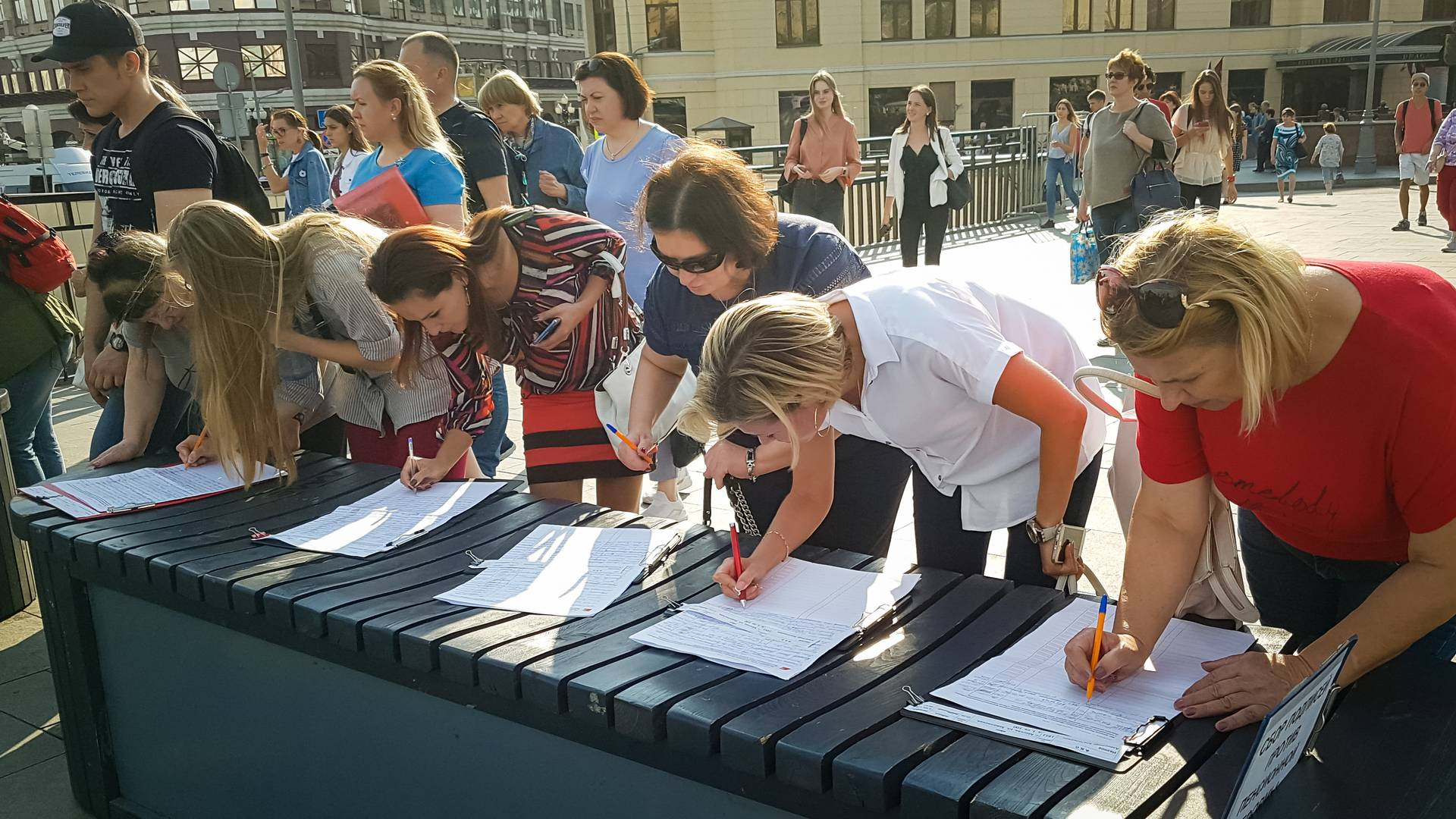 Сбор подписей против пенсионной реформы в Москве. 7 сентября 2018 г.