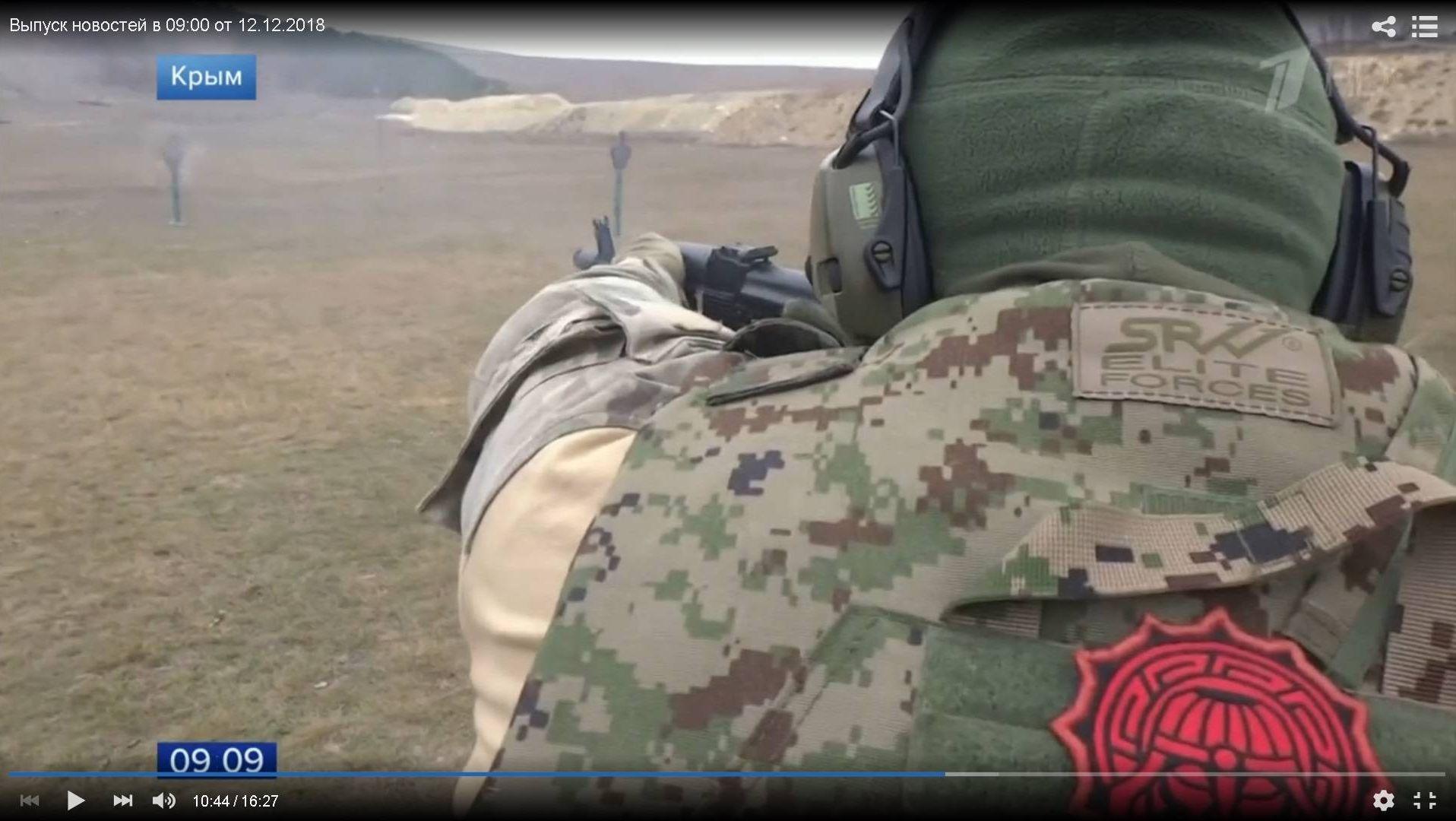 Цитата из видео «В Крыму в экстремальных условиях проходят тренировки отряда специального назначения «Русь»