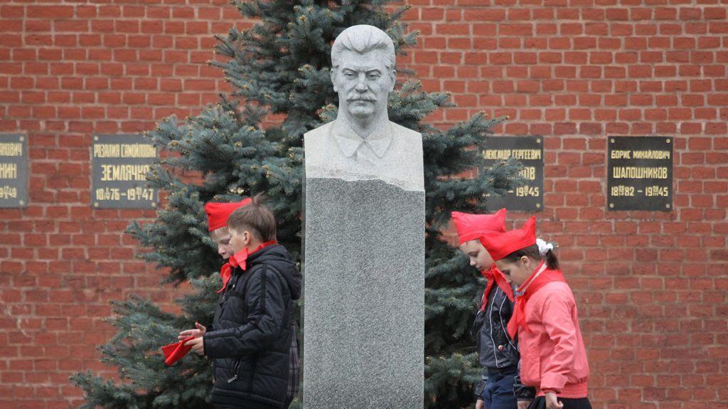 Памятник И. В. Сталину