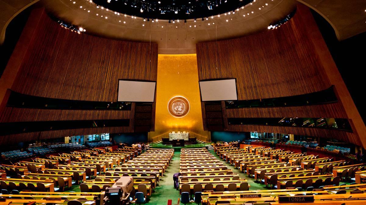 Зал  Генассамблеи ООН. Нью-Йорк