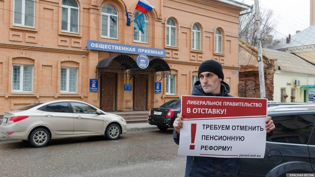Одиночный пикет в Астрахани. 03.04.2019