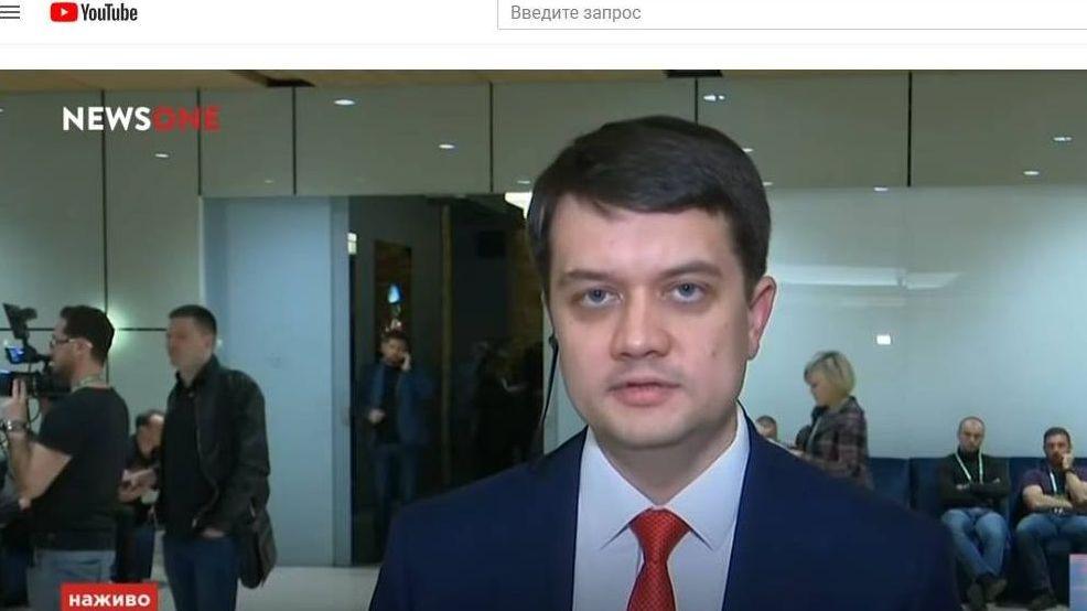 Цитата из видео «Разумков: команду Зеленского будет представлять уже новый президент Украины 21.04.19»