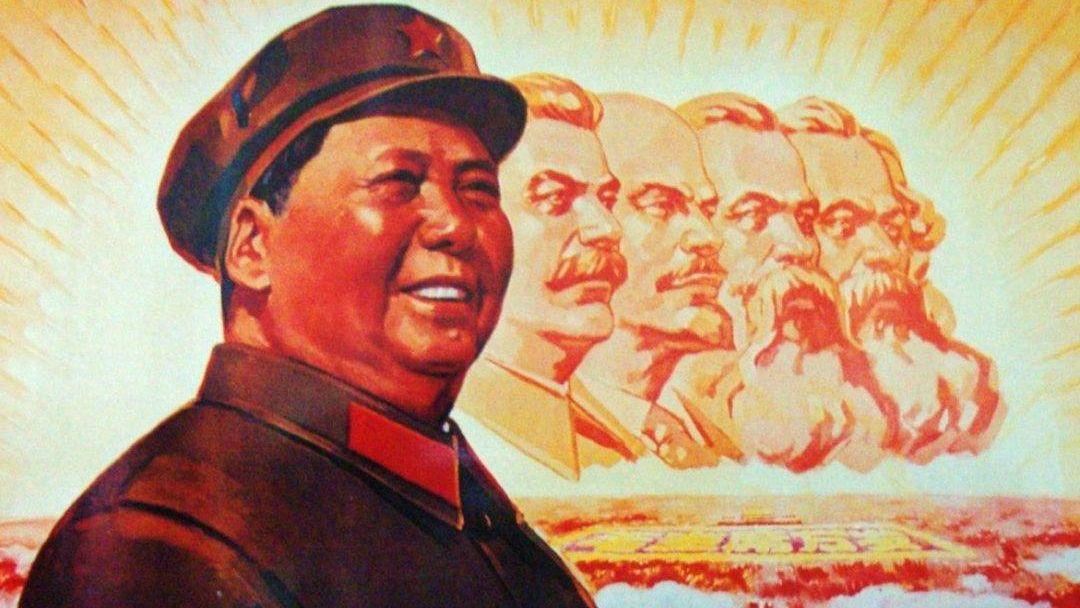 Мао. Коммунизм в Китае