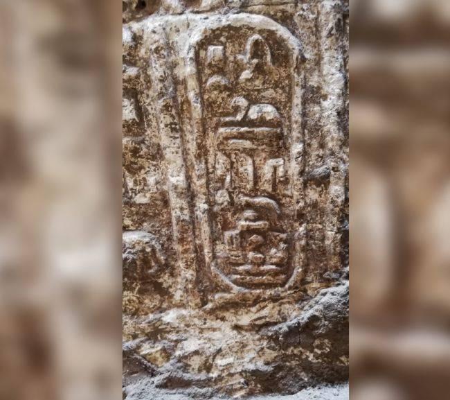 Надпись из храма