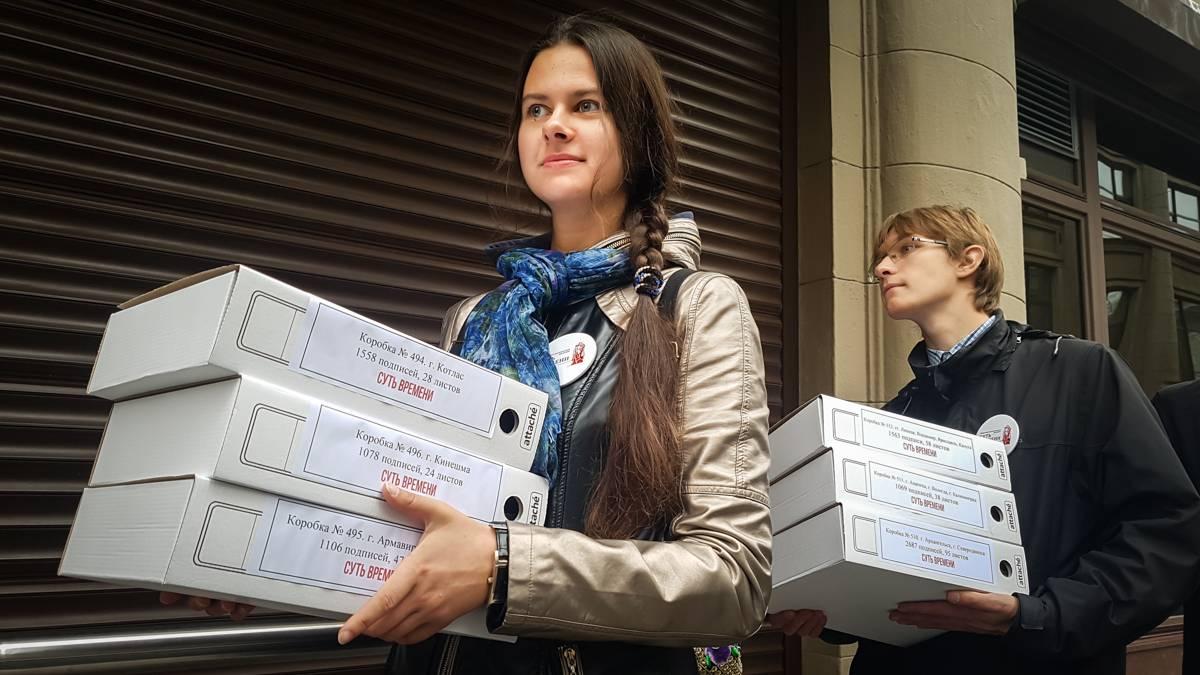 Передача подписей против пенсионной реформы в администрацию президента