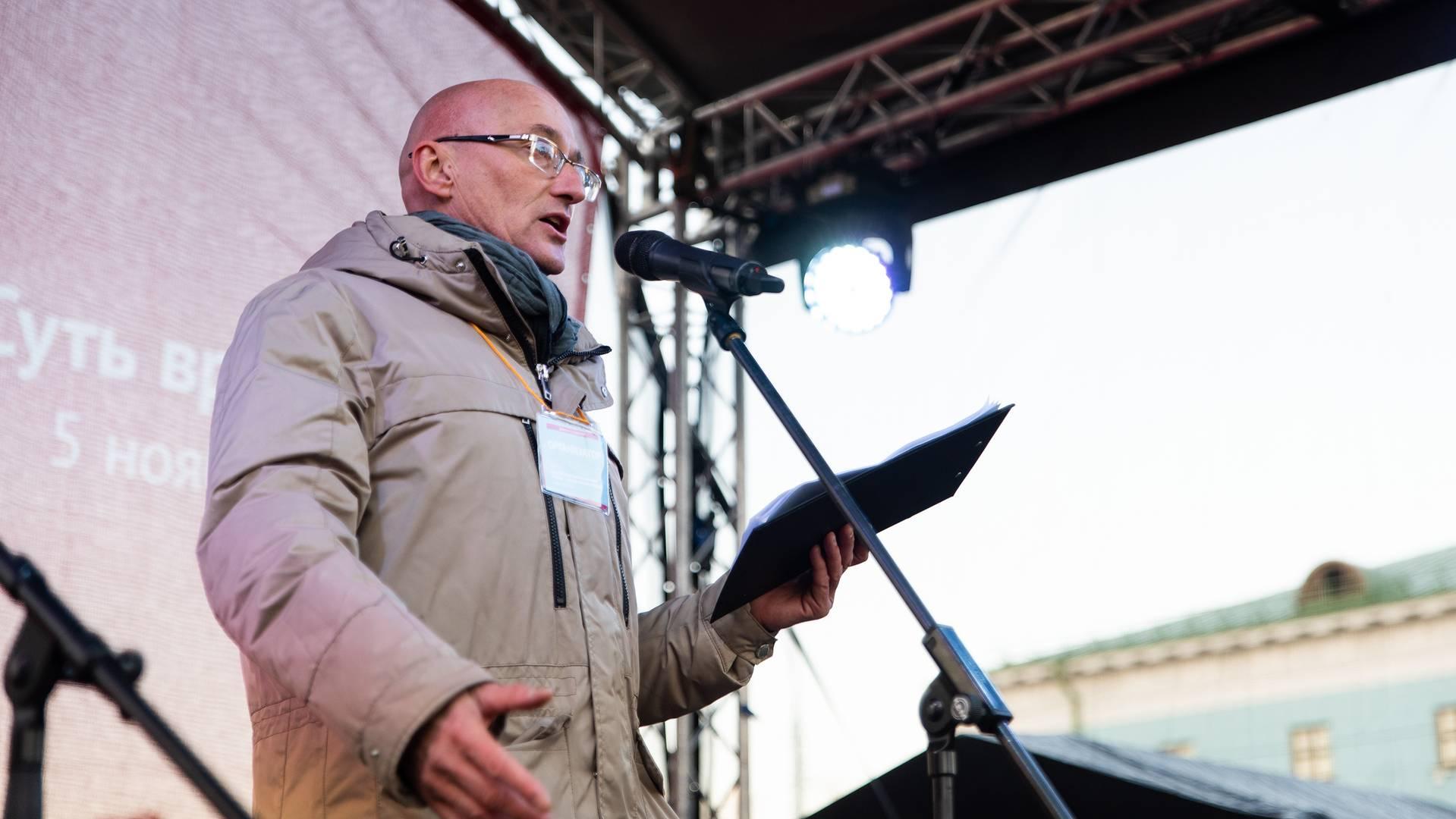 Михаил Дмитриев на митинге «Сути времени» в Москве, 5 ноября 2018 г.